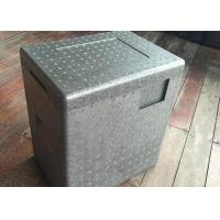 Quality Recyclable Expanded Polypropylene Foam Cold Chain Box For Shipping Breast Milk for sale