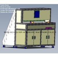 Buy cheap High Precision Intelligent Dosing System product