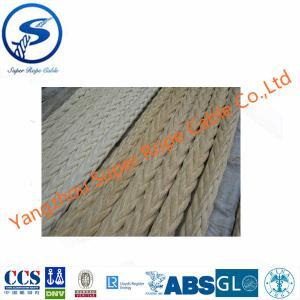 Buy cheap ロープ、UHMWPE 12の繊維を繋ぎ止める船のためのUHMWPEロープはロープ、8繊維UHMWPEロープ、12繊維UHMWPEロープを編みました product