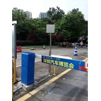 China Car Parking Management System Wireless 2.45 GHZ RFID Reader with Active RFID Tag on sale