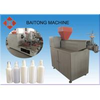 Buy cheap Multifunctional Screw Cylinder Plastic Extrusion Machine For Pp Pe Hdpe Bottles product