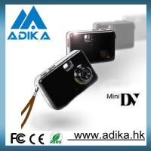 Buy cheap Super Mini Camera, Kids Camera, Super Mini DV ADK1158 product