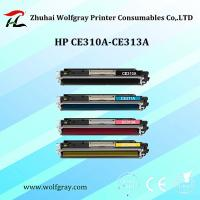 Buy cheap Compatible for HP CE310A toner cartridge product