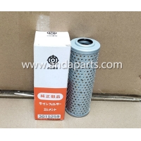 Buy cheap Good Quality Pilot Filter For Hitachi 3015259 product