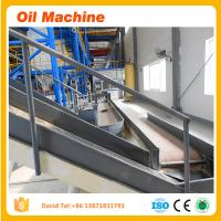 Buy cheap low price hot selling high efficiency rice bran oil extraction machine product