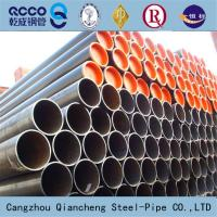 Buy cheap API 5L pipe for oil and gas project product