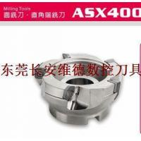 Asx400 Type 90degree Face Milling Cutter For Somt12t3 Insert