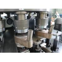 Buy cheap 3.4 Ton Automatic Paper Bowl Making Machine , 80 Bowls Per Minute product