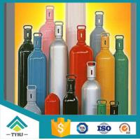 Buy cheap Offer 99.5% Boron Trifluoride BF3 Gas With Good Price CAS 7637-07-2 from wholesalers