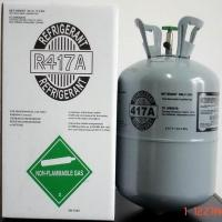 Buy cheap Refrigerant R417A,R22 Replacement product