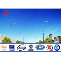 Buy cheap 11m single arm hot dip galvanized steel pole for park lighting product