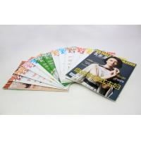 Buy cheap Saddle stitch Magazine Printing Services product
