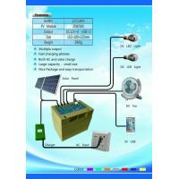 China 20W MINI PORTABLE SOLAR SYSTEM /SOLAR POWER SYSTEM/SOLAR ENERGY SYSTEM  ON OR OFF GRID wholesale