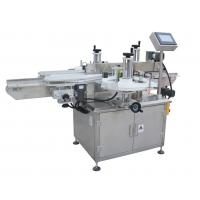 Buy cheap Small Bottle Labeling Machine Electric Driven Typ product