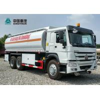 Buy cheap HOWO EURO 2 336 Fuel Tank Truck , Oil Tanker Truck 25CBM 20 Tons Payload product
