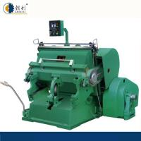 Buy cheap CE low noise Thompson Type Paper Die Cutting Machine For Carton Box from wholesalers