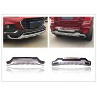 Buy cheap Front Bumper Guard / Rear Bumper Guard for Chevrolet New Trax Tracker 2017 product
