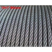 Buy cheap Supply Rotation-resistang wire rope product