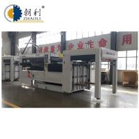 Buy cheap Full Automatic Paperboard Flat Bed Die Cutting Machine High Efficiency product