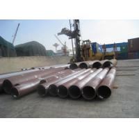 Buy cheap Round Hot Rolled Seamless Steel Tube 56'' Large Caliber Heavy Thickness For Boiler product