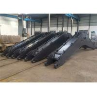 High Strength Long Reach Excavator Boom And Stick For River Dredging Anticorrosive