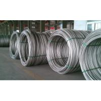 Buy cheap 316 Stainless Steel Wire Rod product
