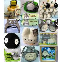 Buy cheap sell all totoro products product