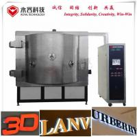 Buy cheap Aluminum Vacuum Metalizing Equipment For Coating Hanging Acrylic Sign product