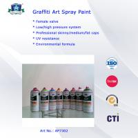 Buy cheap Aerosol Graffiti Art Lacquer Spray Paint 400ml For Indoor  Outdoor Decoration product