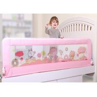 Buy cheap Modren Design One Button Foldable Pink Adjustable Bed Rails With Cartoon Picture Net product