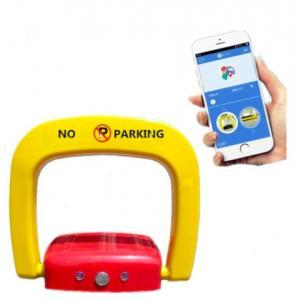 Buy cheap Self Locking Parking Space Lock IP67 Waterproof LED Flashing When Low Power product