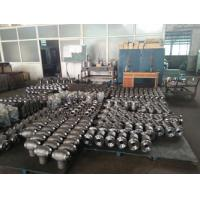 China Carbon Steel Cast Metal Casting Supplier on sale