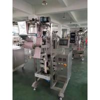 Buy cheap Starch Powder Filling Machine Engineers Available To Service 3 sides sealing bag packing machine product