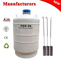 Buy cheap TIANCHI Vacuum Container 30L Cryogenic Liquid Tank Price product