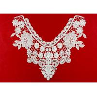 Buy cheap White Embroidery Guipure Lace Collar Applique With DTM Poly Milk Silk Azo Free product