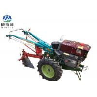 Buy cheap Double Plough Paddy Field Tractor Implements , Two Wheel Garden Tractor product