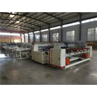 Buy cheap Automatic Feeding Two Sheets Folder Gluer Pressing Type Machine Long Time product