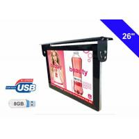 Buy cheap Bus Roof Mount Commercial LCD Display Advertising TV built-in media player product