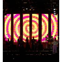 Indoor Stage Curtain LED Screen