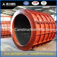 Buy cheap concrete pipe moulding equipment product