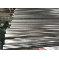 Buy cheap Seamless 3 Inch Sanitary Stainless Steel Tube For Drinking Water 304L / Tp321 product