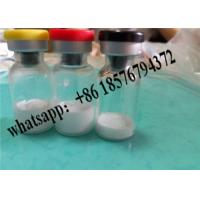 Buy cheap White Powder Growth Hormone Peptides CJC-1295 Without DAC for Muscle Gaining 2mg/vial product