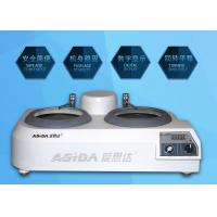 Buy cheap 500w Metallographic Polisher Equipment For Metallography Lab product