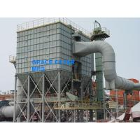 Buy cheap Industrial Reverse Pulse Jet Dust Collector For Cement Plant Or Mining product