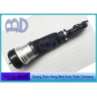Buy cheap OEM 2203202438 2203205113 Air Suspension Shocks Absorbers S Class S280 S320 product