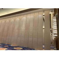 Buy cheap High Acoustic Fabric Finished Sliding Partition Wall For Space Division product