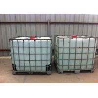Buy cheap 200Kg 23% Ammonium Hydroxide Liquid Water Solution Chemicals Colorless product