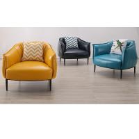 China Hotel Canteen Modern Dining Room Chairs Leisure Single Seater Sofa on sale
