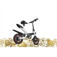Buy cheap Portable Full Size Folding Electric Bike Maximum Speed 25km / H Front & Rear 12 Inch product