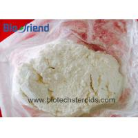 Buy cheap Food / Pharmaceutical Raw Materials Chitosan CAS 9012-76-4 White Powder product